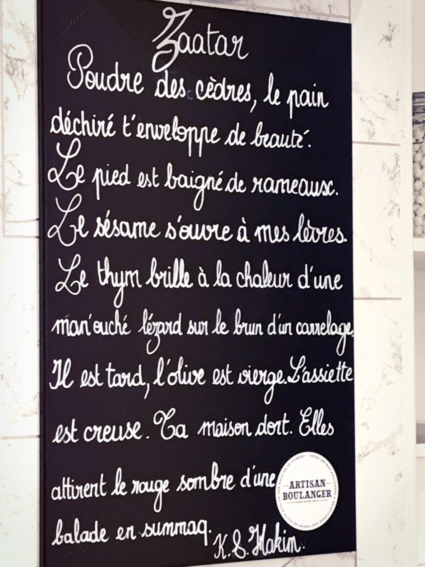 zaatar boulangerie Nicolas Flamel