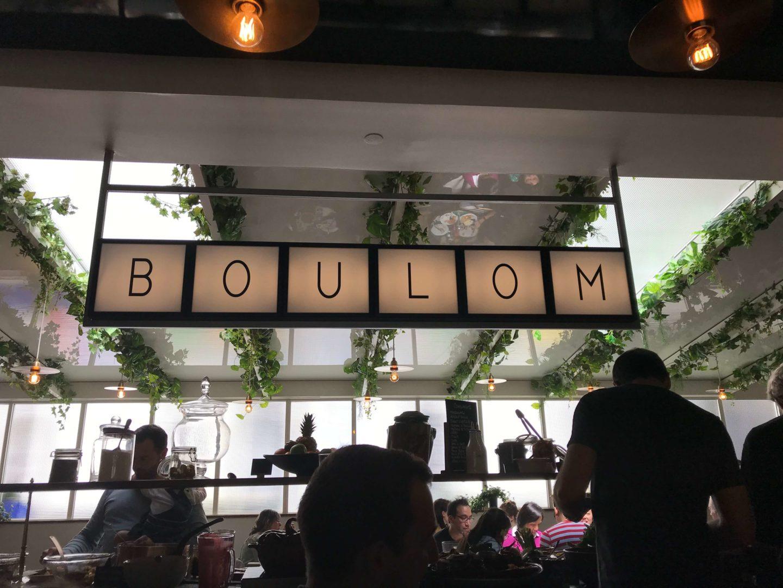 enseigne boulom